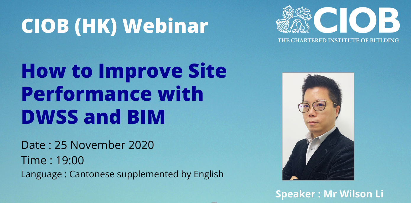 How to Improve Site Performance with DWSS and BIM
